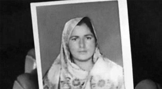 Farzana Parveen