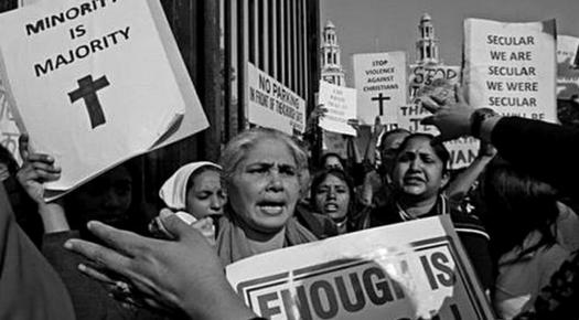Hindu Mob