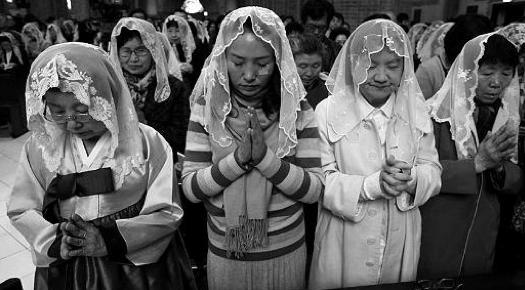 Korean Believers
