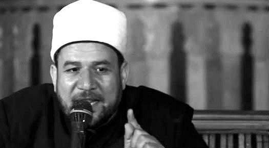 Mohammed Mokhtar Gomaa