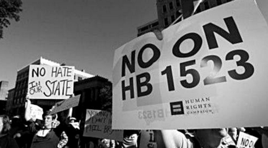No on HB1523