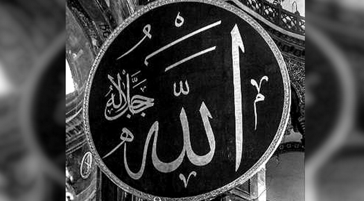 Pakistan Bans English Islamic Words