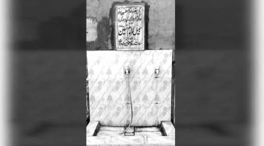 Pakistan Christian Accused of Blasphemy