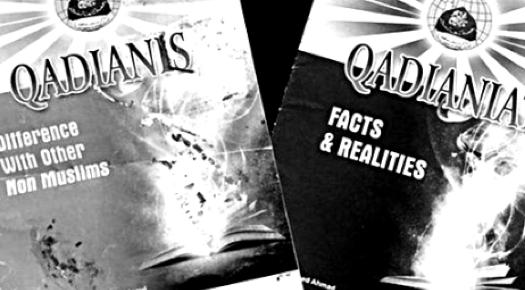 Qadianis Flyers