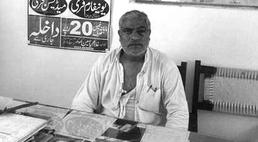 Saddique Azam