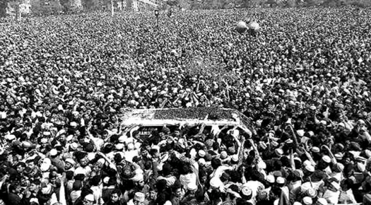 Salman Taseer Gathering