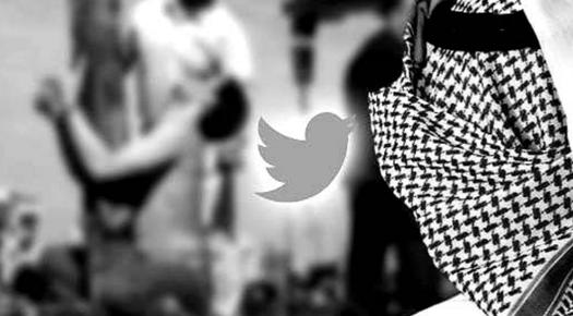 Saudi Arabia Atheist Tweets