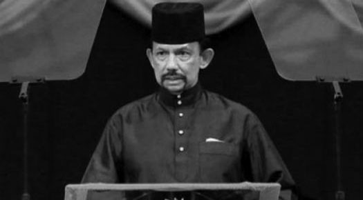 Brunei Sultan