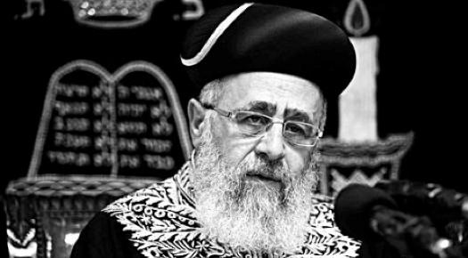 Yitzhak Yosef