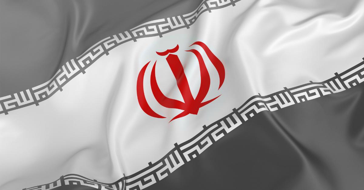 Iran Hangs Poet Hashem Shaabani