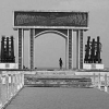 Gate of No Return