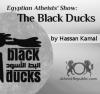 Egyptian Atheists' Show: The Black Ducks