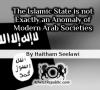 Anomaly of Modern Arab Societies