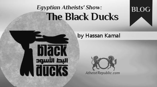 Egyptian Atheists' Show: The Black Ducks