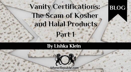 Vanity Certification