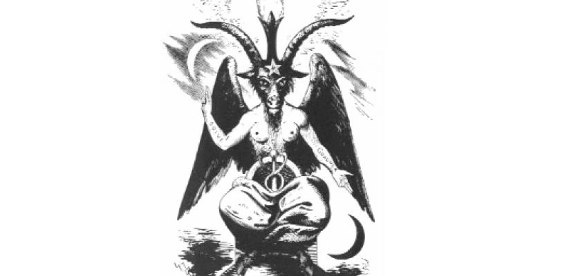 أنا الشيطان