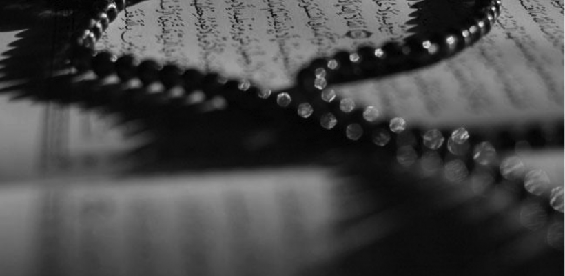 Islam and Linguistic Imperialism