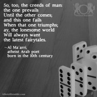 10th Century Atheist Arab Poet