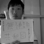 Asian Atheist