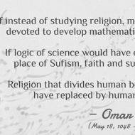 Omar Khayyam Mathematics