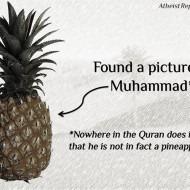 The Muhammad Pineapple
