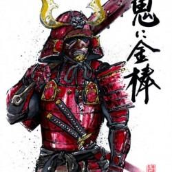 The Secular Samurai's picture